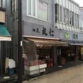 佃煮丸仁(小町通り)