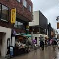 Photos: 丸繁鎌倉 はんなりいなり(小町通り)
