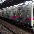 Photos: 京王線系統7000系(第82回日本ダービーの帰り)