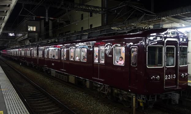 阪急電鉄2300系