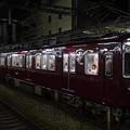 Photos: 阪急電鉄2300系