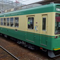 Photos: 嵐電(京福電鉄嵐山線)モボ631型「江ノ電号」+モボ611型