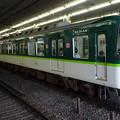Photos: 京阪電車7200系