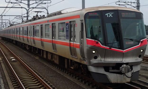 首都圏新都市鉄道つくばエクスプレス線TX-2000系(京成杯オータムハンデキャップ当日)