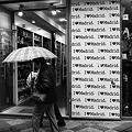 Photos: 雨のマドリード