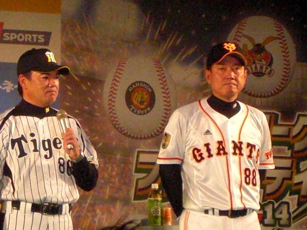 和田監督と若大将