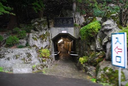 sekigaharasyounyuudou02