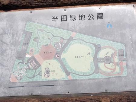 hanndaryokutikouen_map