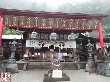 太平山神社17