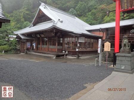 太平山神社20