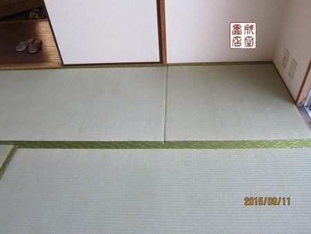 下野2-105号室05