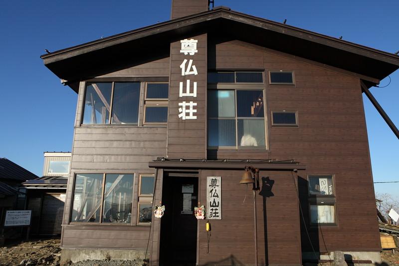 IMG_5607塔ノ岳・丹沢山登山