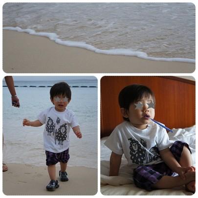 20120604 初めての海