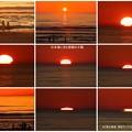 日本海に沈む夕陽のドラマ(1)