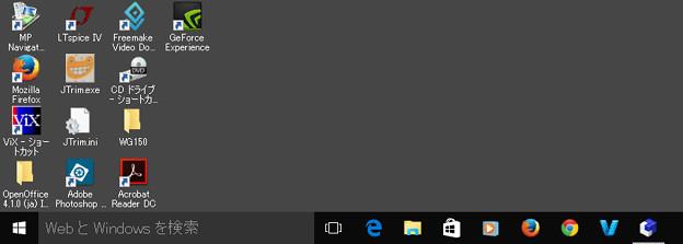 Win10 画面文字