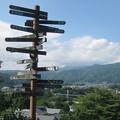 Photos: 15.01 ブルーベリー公園から見える山などs