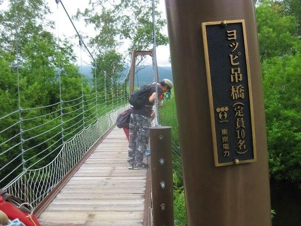 13.04 ヨッピ吊橋s
