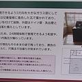 Photos: 社宅兼仕事場