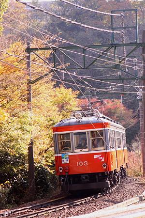 箱根登山電車(5)