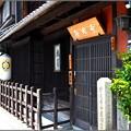 Photos: 龍馬_伏見