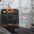 Photos: 学園前駅の写真0004