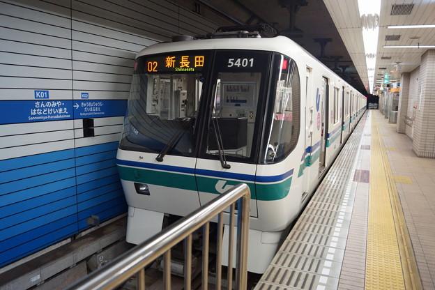 三宮・花時計前駅の写真0002