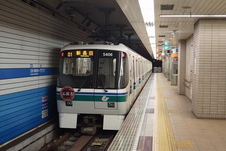 三宮・花時計前駅の写真0005