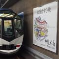 近鉄名古屋駅の写真0006