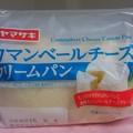 Photos: 【今日の昼飯(予定)】東京都千代田区岩本町の、山崎製パン ヤマザキ カマンベールチーズクリームパン もっちりやわらかいパンと濃厚カマンベールチーズクリーム♪。