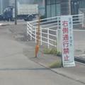 Photos: 【今日の大都会岡山】歩行者もなの???