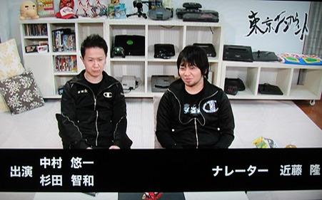 東京エンカウント 18-65