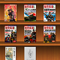 Photos: SideBooks 本棚2