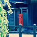 佐原の昔の町並みに。。赤いポスト7月11日