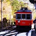 Photos: 箱根駅伝の応援終えて雪残る箱根登山鉄道で・・20150102