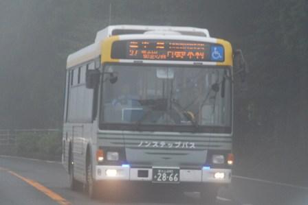 富士急行(御殿場) G2866
