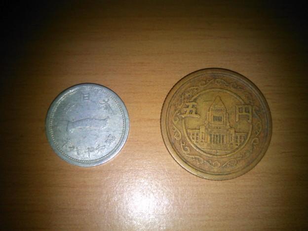 貰い物~昭和十八年一銭&昭和二十四年五円硬貨