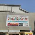 Photos: 【看板撮りに秋葉原へ13】仮面女子看板その2