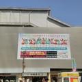 Photos: 【看板撮りに秋葉原へ14】仮面女子看板その3