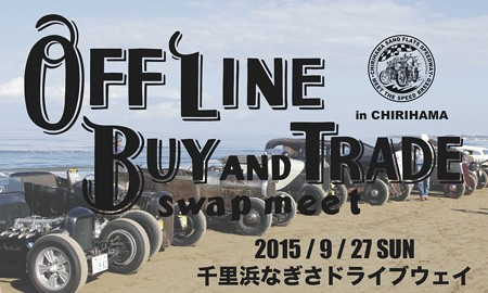 offline_chirihama2