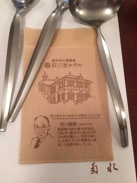 レストラン菊水4