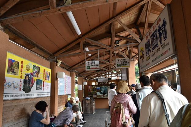 京都大原バス停