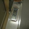 写真: 現体重