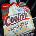 アイス・クーリッシュクッキーバニラ