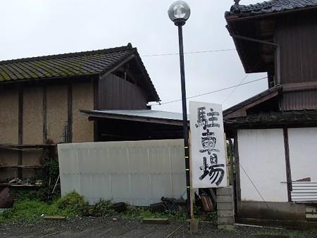 27 6 熊本 山鹿温泉 幸徳温泉 2