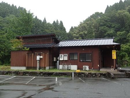 27 6 熊本 平山温泉 寿楽園 4