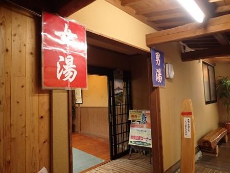 27 6 福岡 北野温泉 2