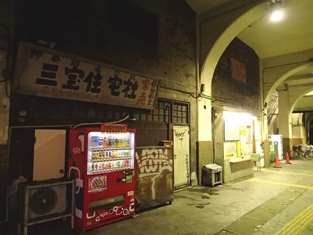 27 8 神奈川 鶴見 JR国道駅 1