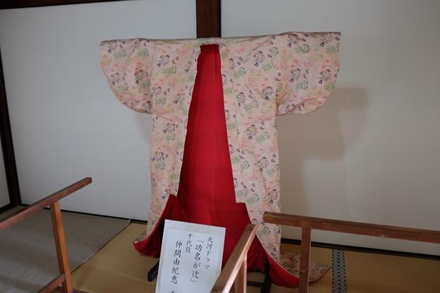 大河ドラマで使用された着物