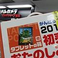 Photos: ヨドバシカメラ・おたのしみ箱「タブレットの箱」をゲット