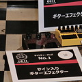 Photos: GG11オークション出品物AIR